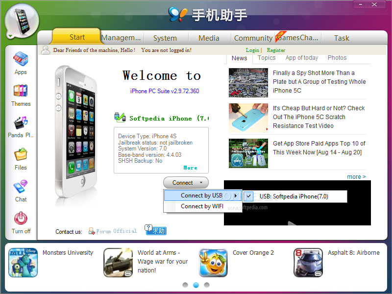 iPhone PC Suite Download