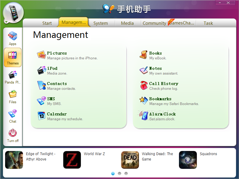 iphone pc suite english version for windows