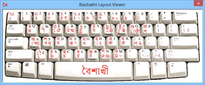 Download Baishakhi Keyboard 3 0 0 50