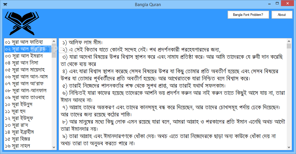 al quran with bangla meaning pdf