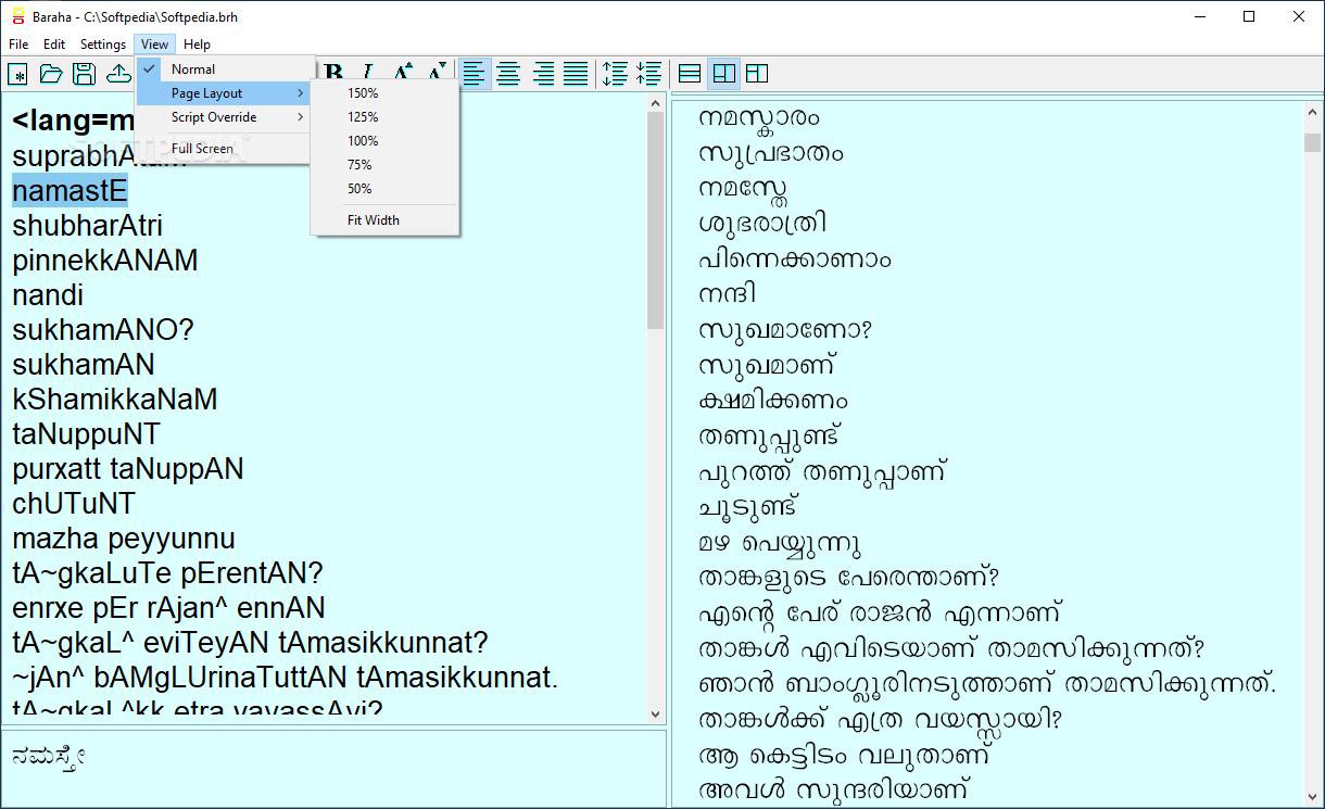 Baraha telugu software full version free download