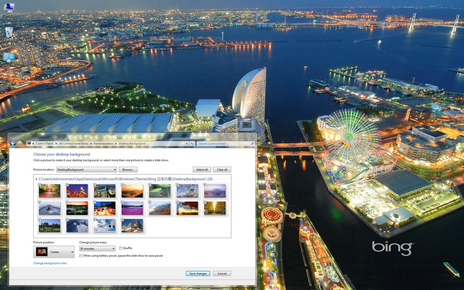 download bing s best japan windows 7 theme