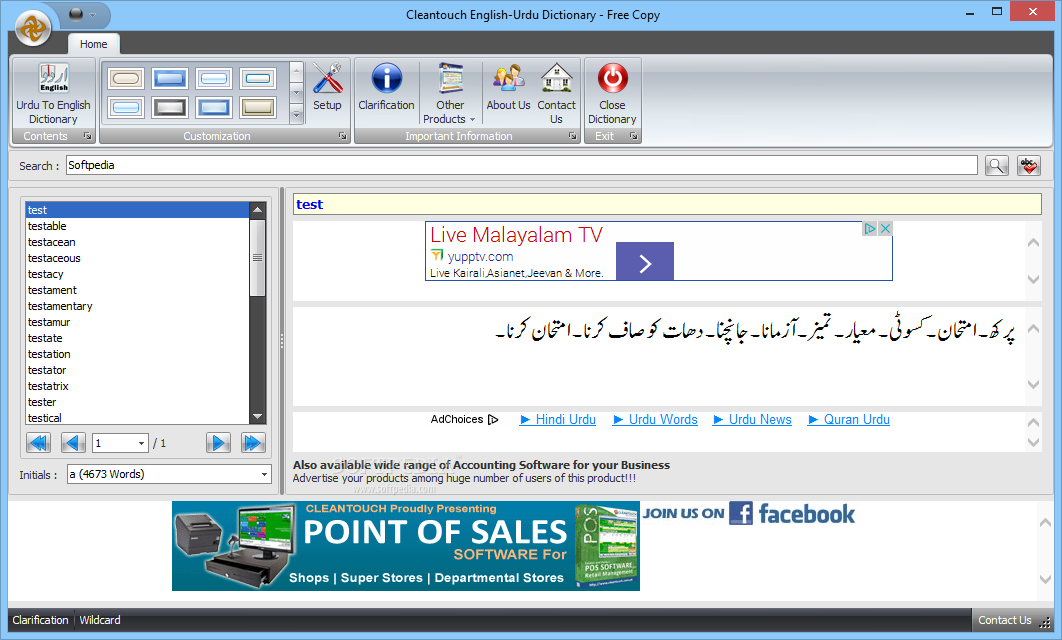 free download cleantouch english to urdu dictionary full version