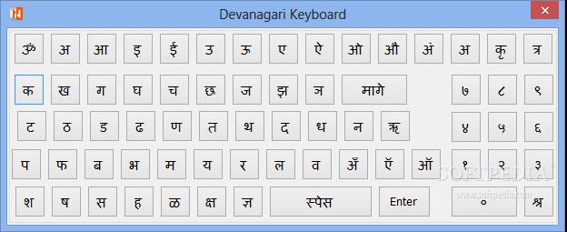 Download Devanagari Keyboard 1 0 0 0