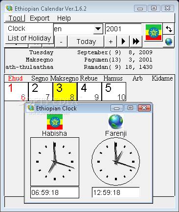 Ethiopian Calendar Screenshots, screen capture - Softpedia