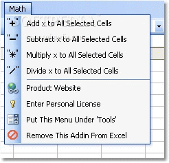 Excel Add Subtract Multiply Divide All Cells Software