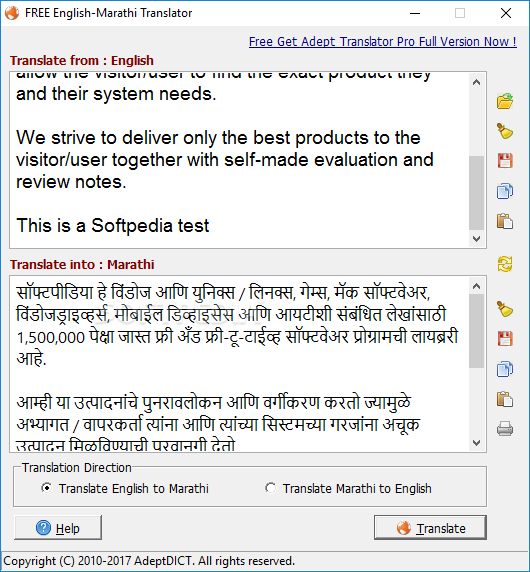 Download free english-marathi talking dictionary, english-marathi.