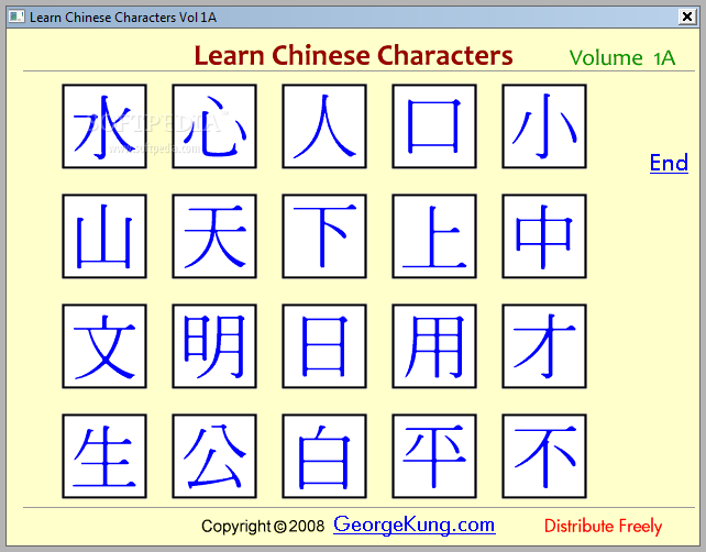 GK Learn Chinese Characters Download |Learn Chinese Characters
