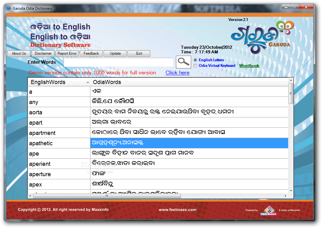 Free Portable For Pc Get Garuda Odia Dictionary 2 1 In