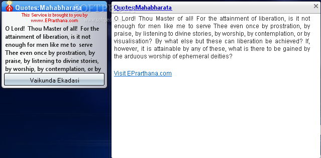 religious quotes. Screenshot 1 of Hindu Religious Quotes