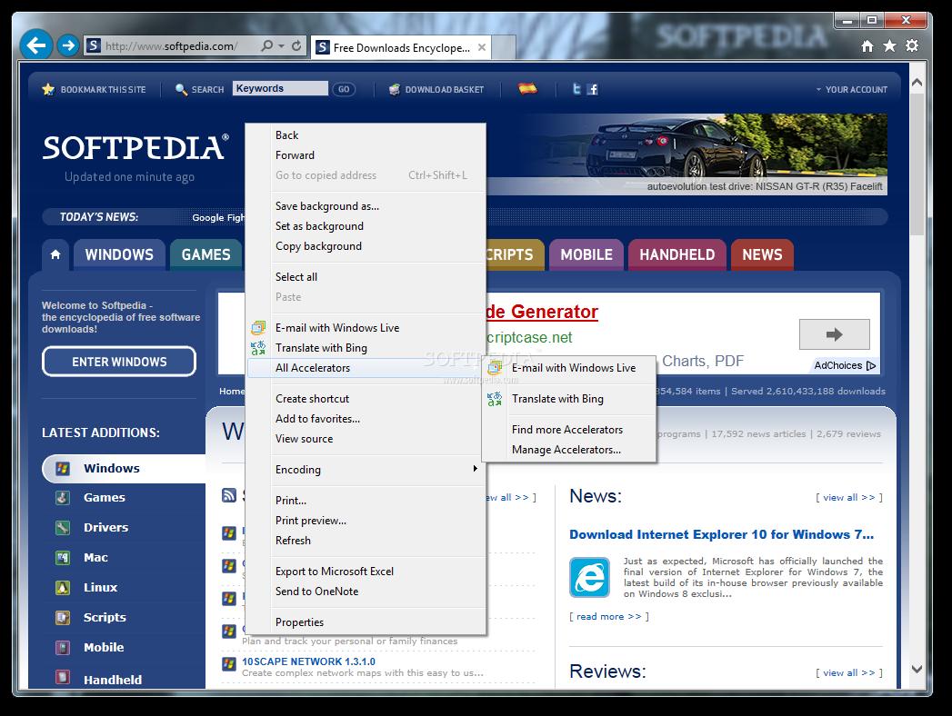 internet explorer com free download