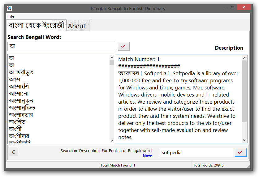 english to bengali dictionary free download for pc (windows 7 xp)