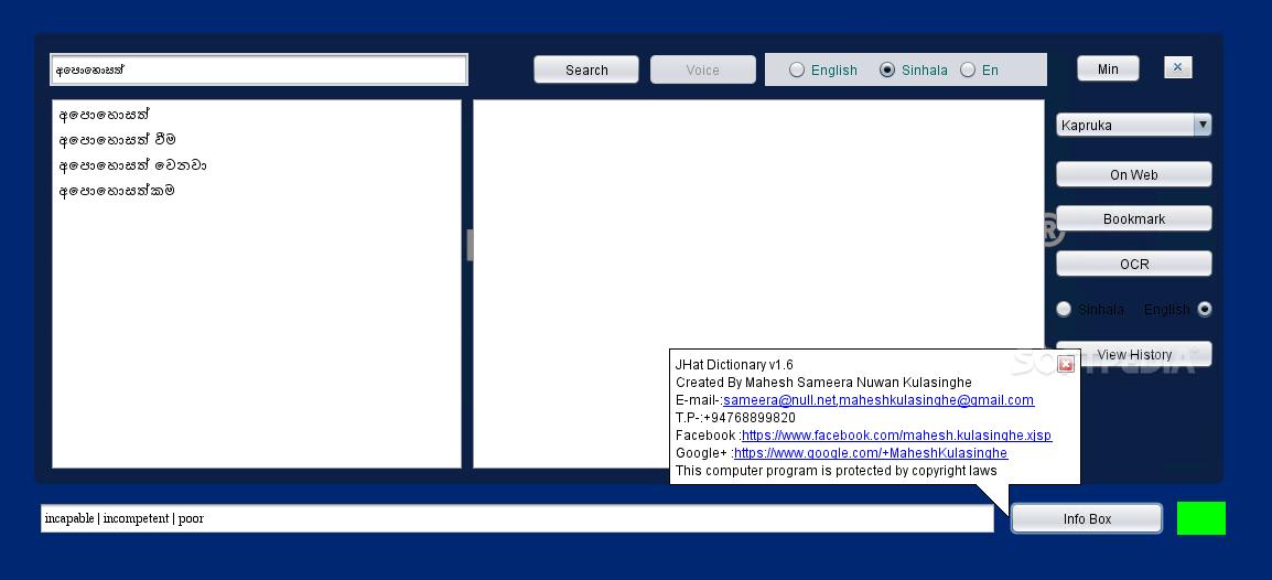 java 1.6 64 bit download windows 7