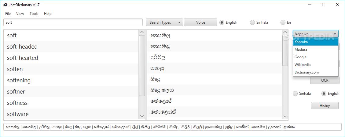 Download JHat Dictionary 1 6 / 1 7 Beta