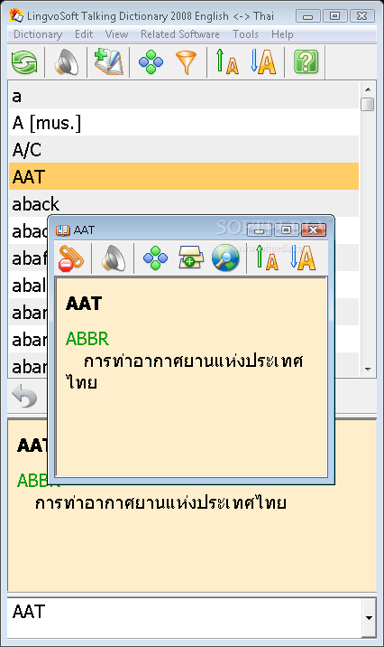 LingvoSoft Talking Dictionary 2008 English - Thai Download