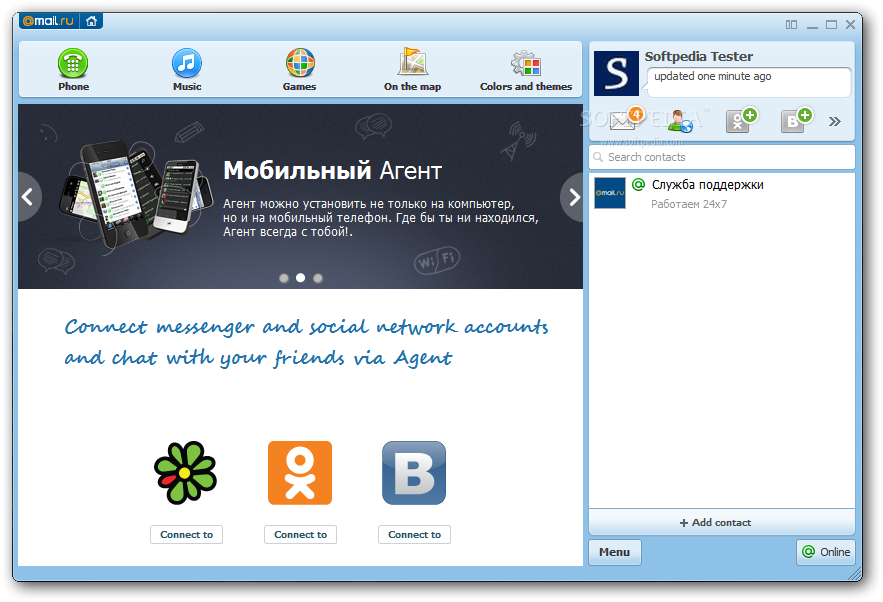 Mail ru agent mail ru agent will provide users with a messenger like