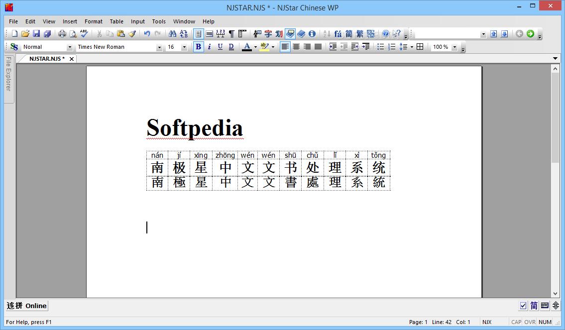 Njstar chinese word processor version 5. X | njstar software.