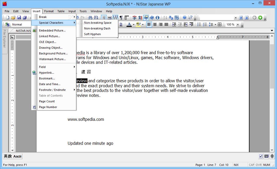 Download NJStar Japanese WP (formerly NJStar Japanese Word Processor)  6 1 0 15918