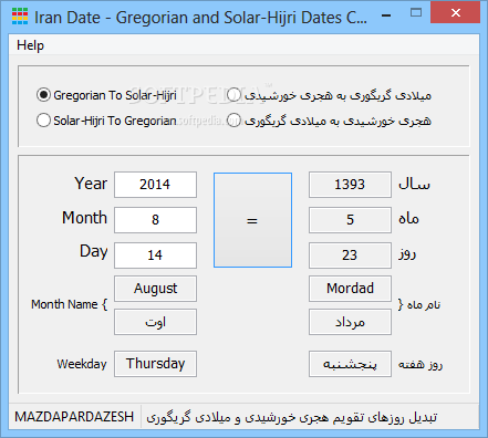 Iran Date Formerly Persian And Gregorian Calendars Converter The Main Window Of