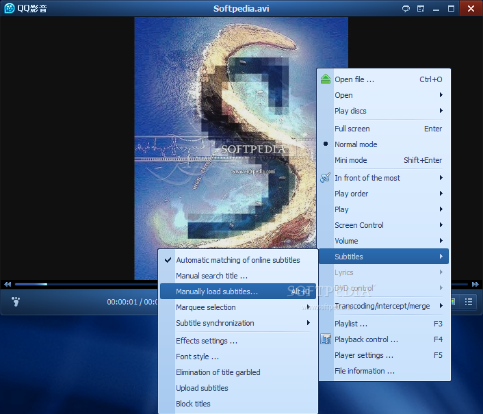 Download QQ-Player 4 3 4(896)