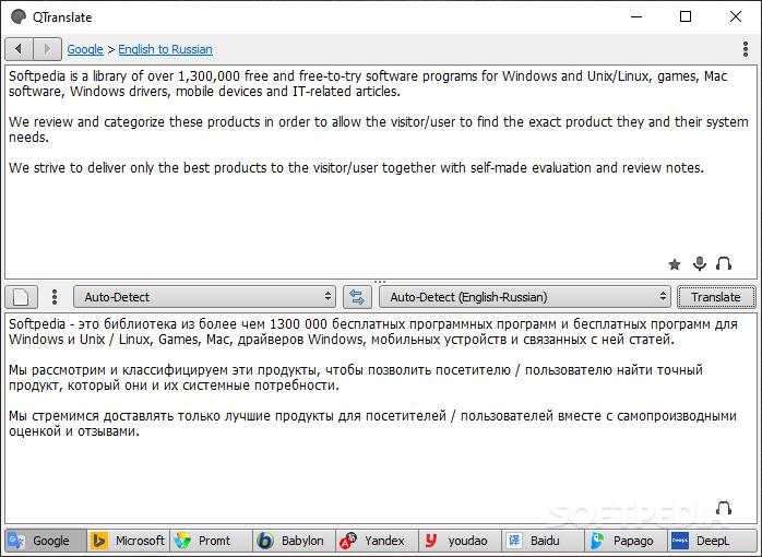 Download QTranslate 6 7 3