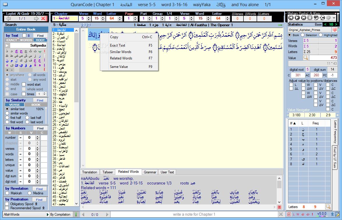 Download QuranCode 6 1 9 Build 1279