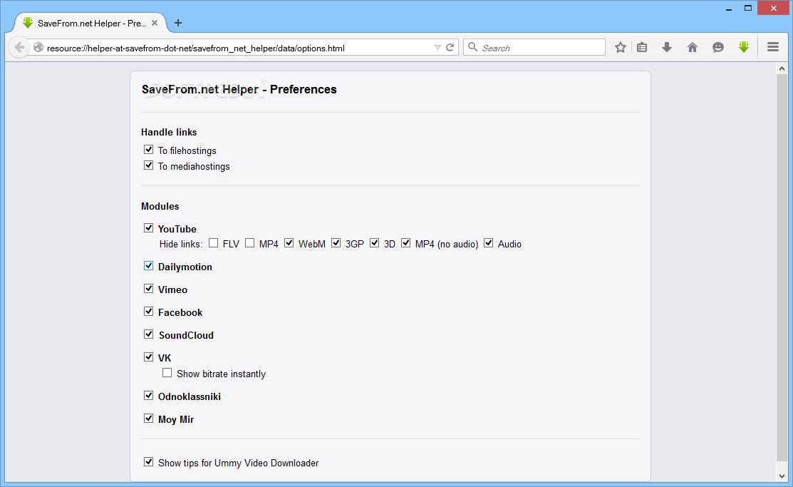 Download SaveFrom net Helper 7 46 2