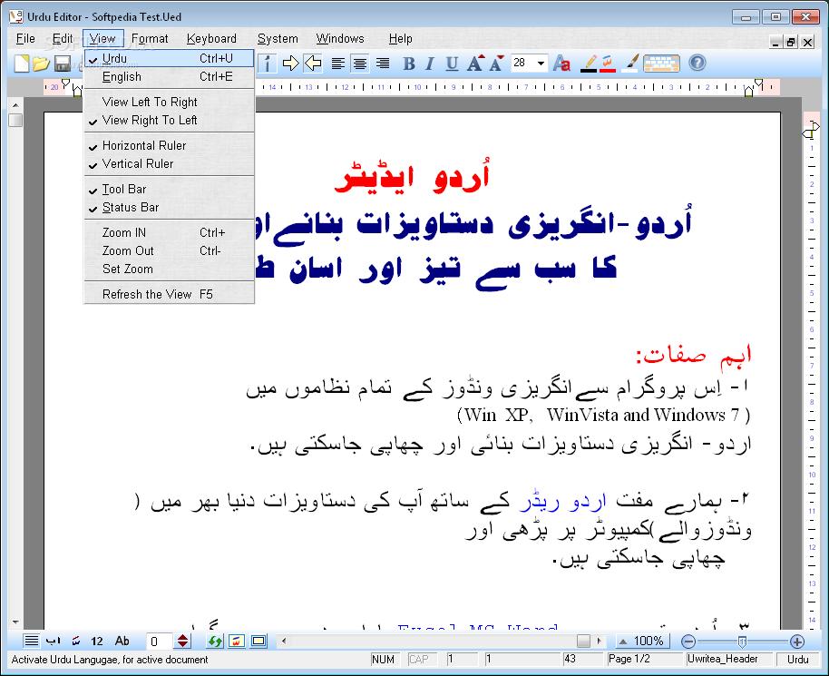 Download Urdu Editor 8 0