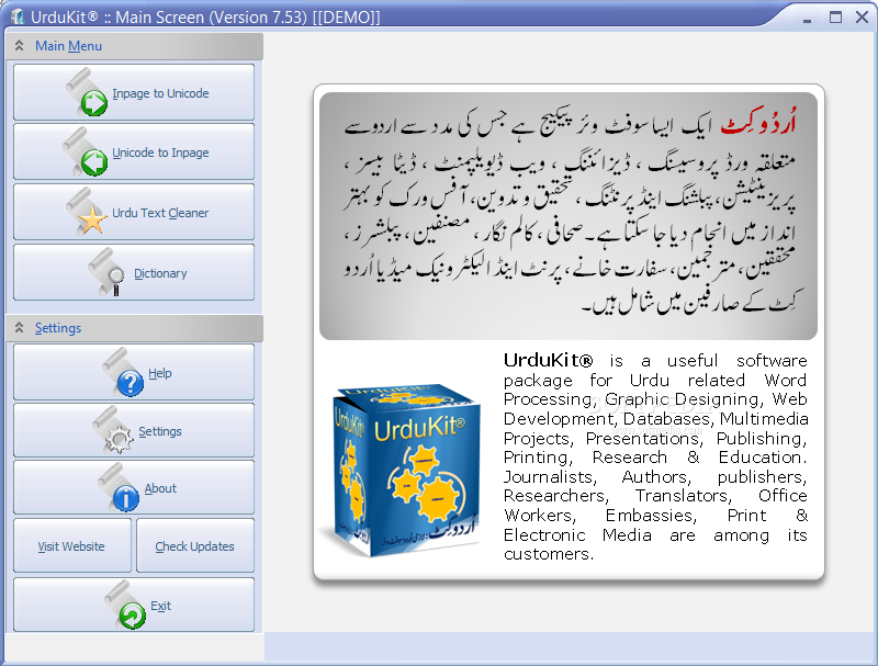 inpage 2003 free download for windows xp