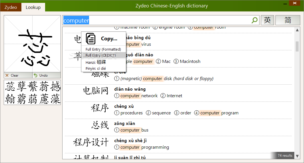 Download Zydeo Chinese-English dictionary 1 0