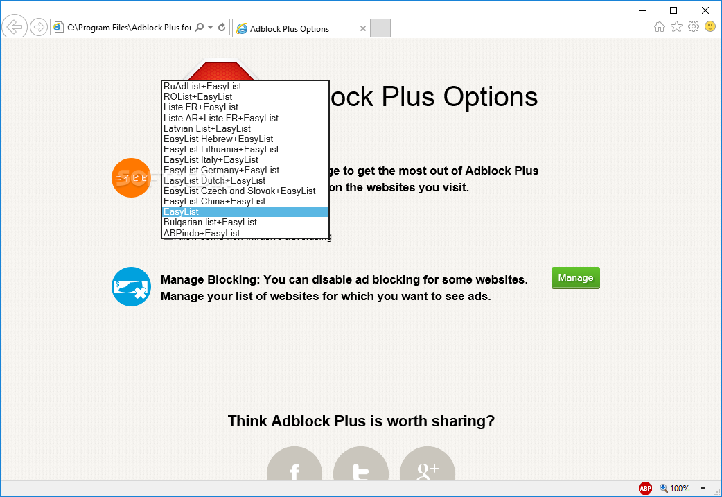 Download Adblock Plus for IE (formerly Simple Adblock) 1 6 0 0