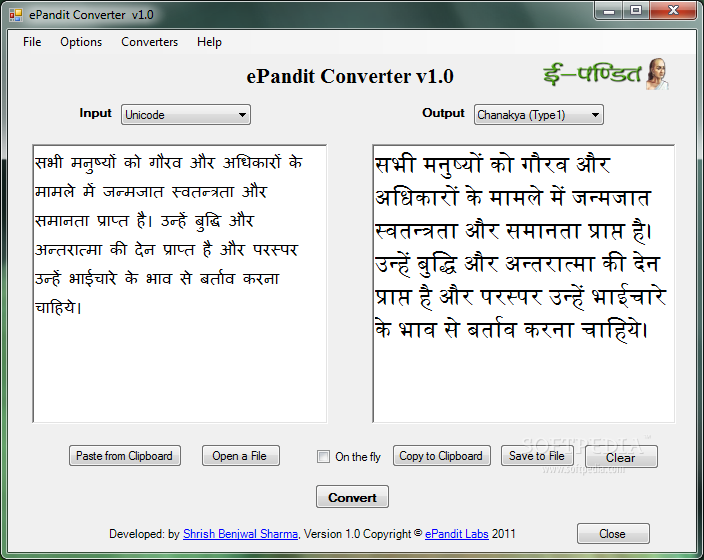 Download ePandit Converter 1 2