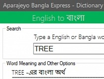 Download Aparajeyo Bangla Express - Dictionary 3 1