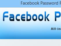 Download Facebook Password Remover 4 0