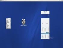 Download Liquid Lemur Linux 4.1.0 Alpha 1