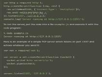 Node.js Screenshot