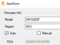 samfirm download