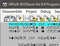 ursoft w32dasm version 8.93
