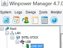 winpower ups monitoring software