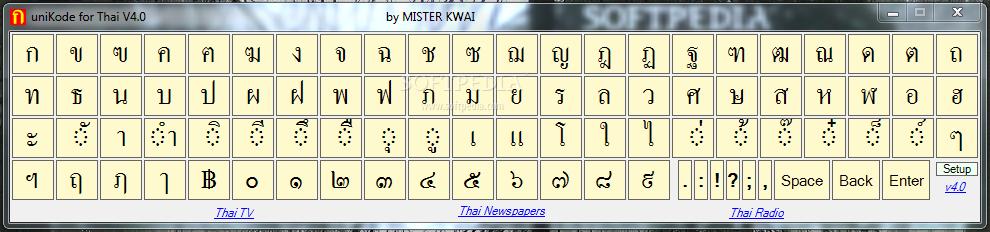 Download uniKode for Thai 4 0